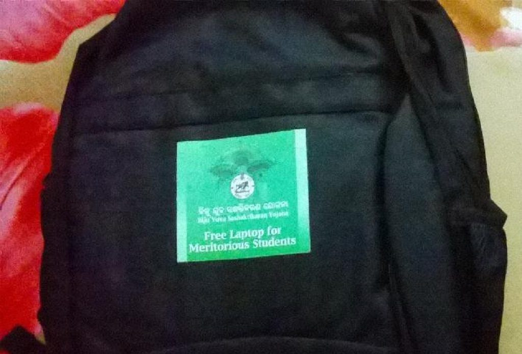 Laptop packet sent for meritorious students found with stone