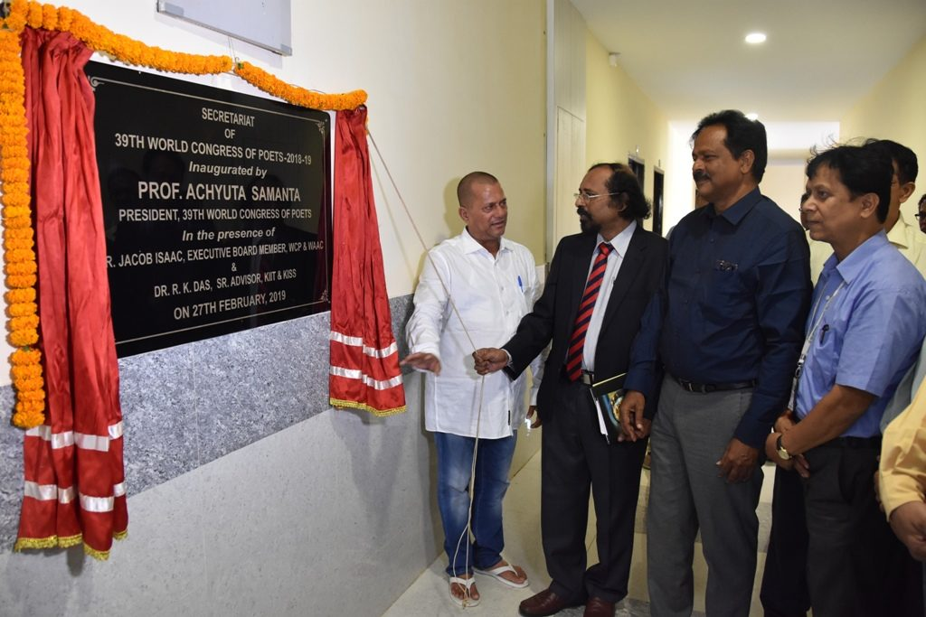 Secretariat office and website of 39th  World Congress of Poets inaugurated