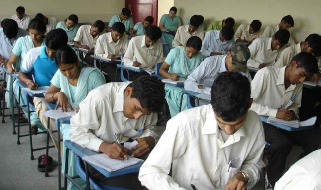BSE sets up  centres to conduct exams safely