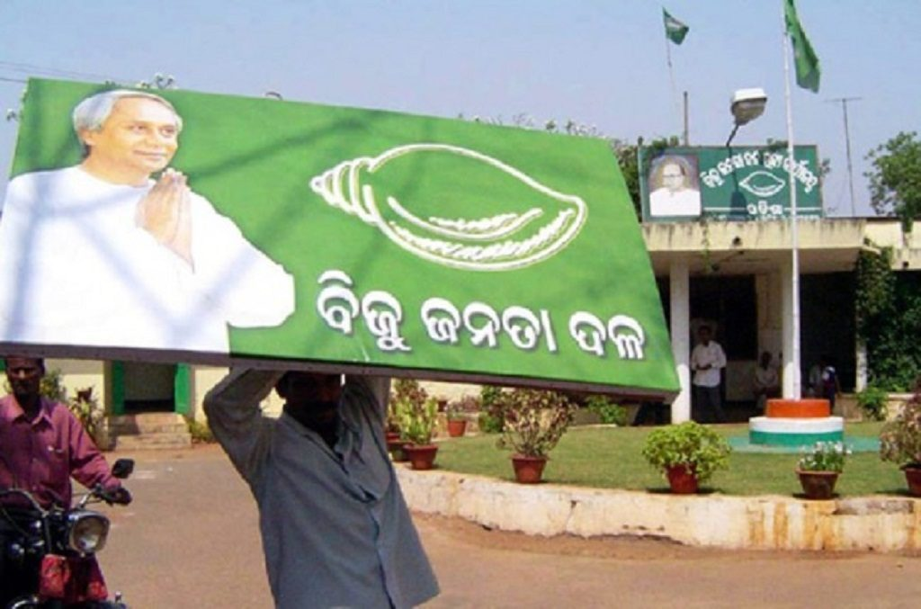 BJD supports citizenship amendment bill