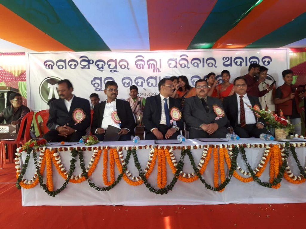 Odisha HC chief justice inaugurates Jagatsinghpur family court
