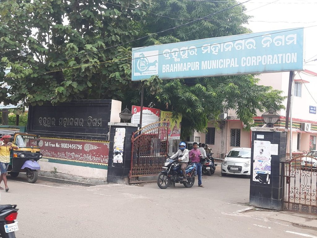 Berhampur, Silk City, cleanest town and city in Odisha: Survey