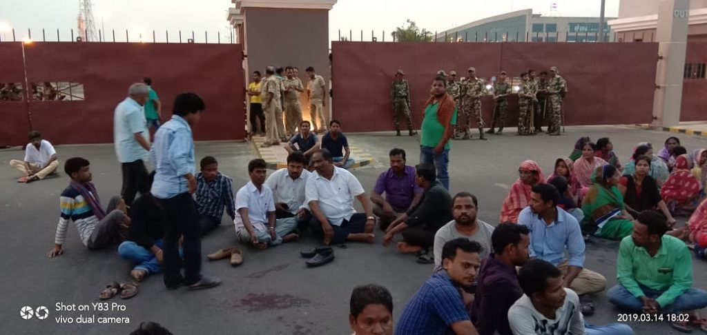 Paradip refinery worker's kin, villagers stage sit-in, demand compensation