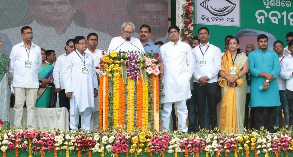 CM upbeat of BJD playing crucial role in national politics