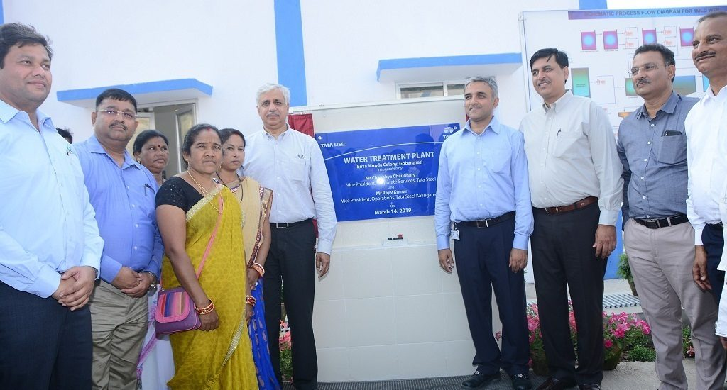 Tata Steel commissions water treatment plant in Gobarghati