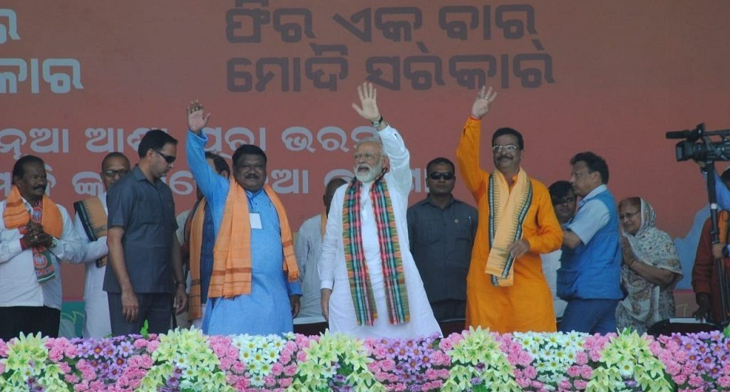 Congress, BJD see poverty as political tool: PM Modi in Odisha