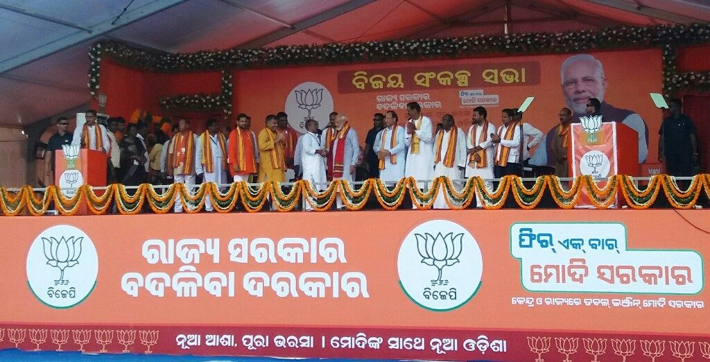 Modi confident of win, assures Kendrapara of 'strong and new' Odisha