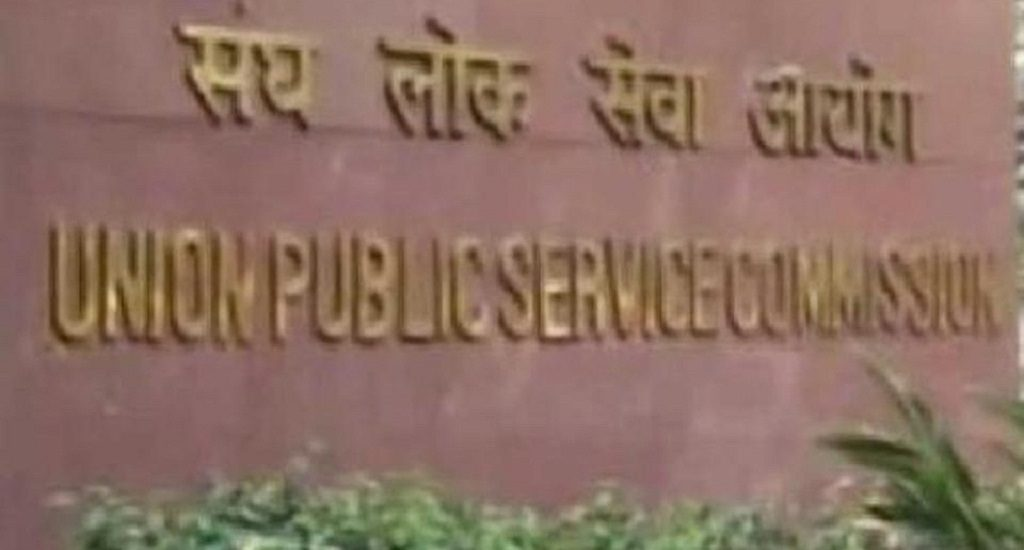 UPSC releases civil services prelims notification, read about past Odia achievers