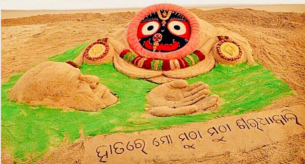 Sudarshan pays tribute to 'bhajan samrat' on birth anniversary