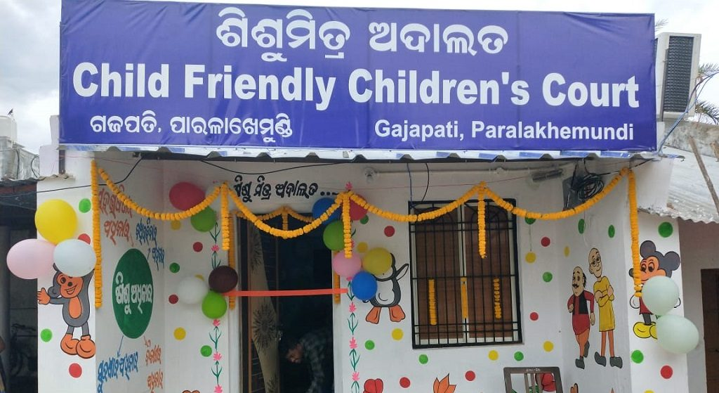 Child-friendly room inaugurated at Paralakhemundi court  for POCSO cases