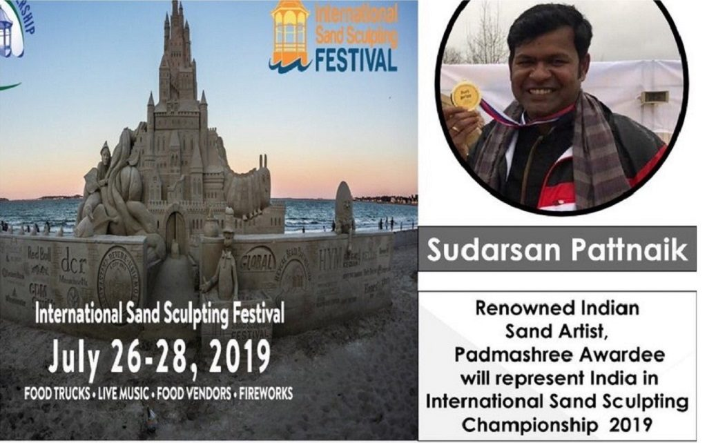 Now, Sudarsan to carve his sand magic in Boston