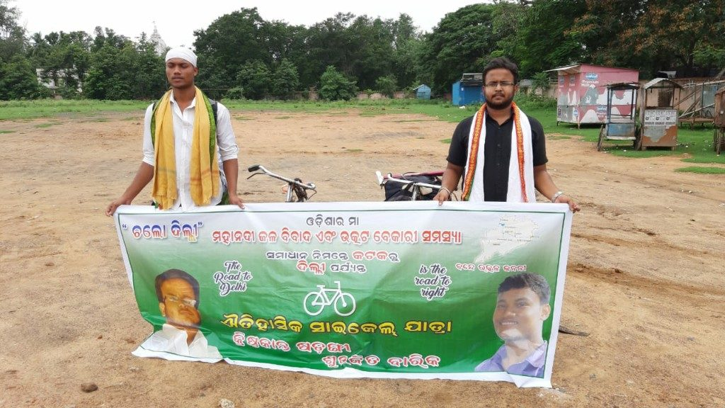 Cuttack duo cycling to Delhi to meet PM over Mahanadi issue