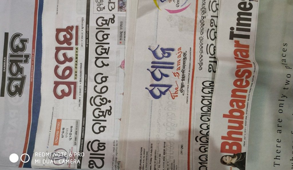 Proposed hike in duty will kill newspapers says newspapers body