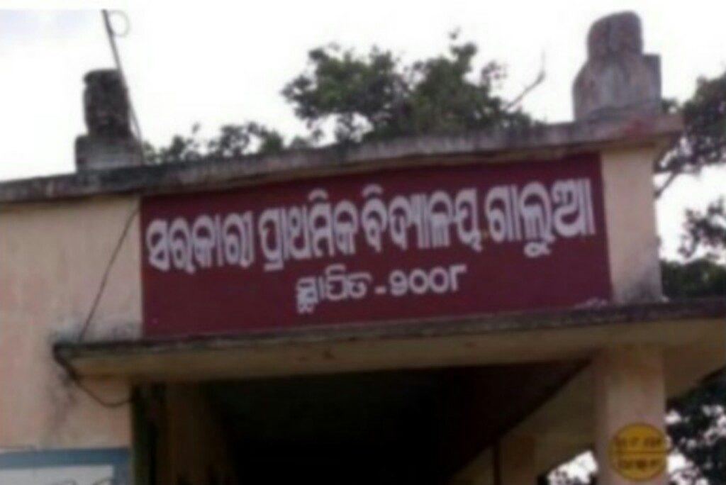 Children, parents demand that odd school names be changed