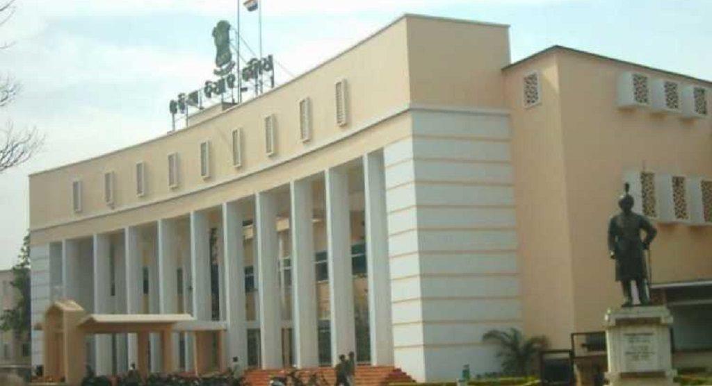 Assembly panel reviews welfare programs in Ganjam