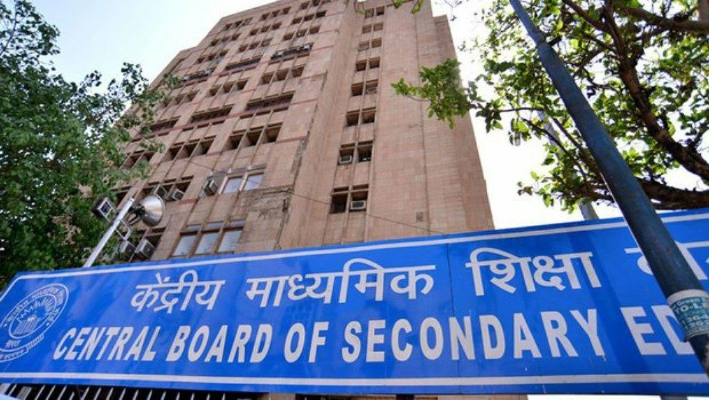CBSE exam paper evaluations not to start from today