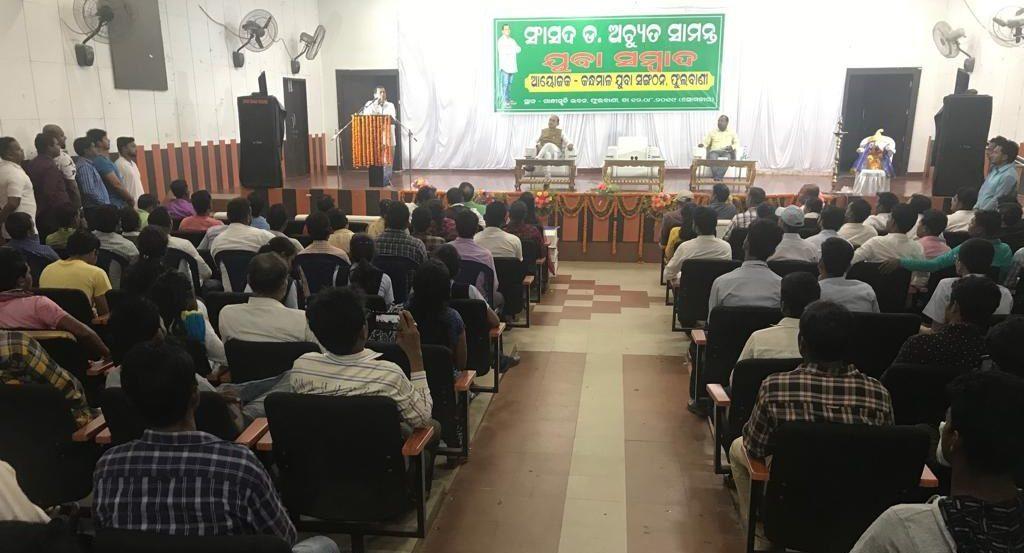 Samanta launches 'Ama Kandhamal' campaign on International Youth Day