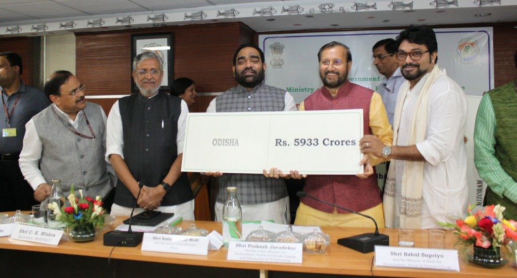 State receives highest 'Campa' grants for forest development