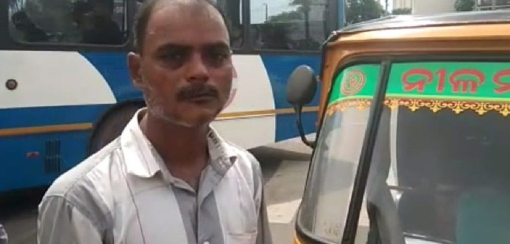 Auto-rickshaw driver fined Rs 47,500 for multiple offences