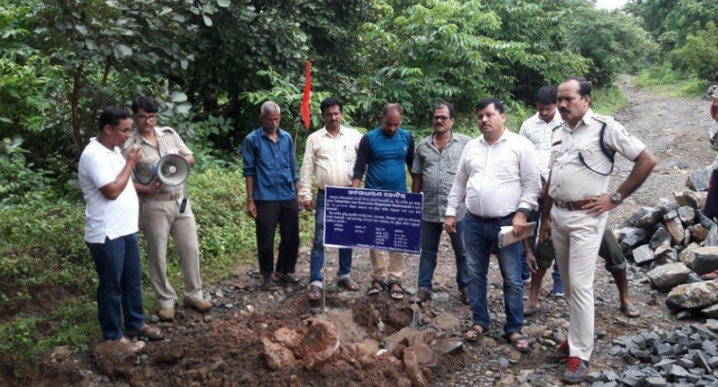 Prohibitory order imposed on illegal granite and sand quarrying
