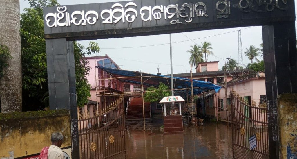 Low-lying areas in Kendrapara waterlogged due to torrential rains