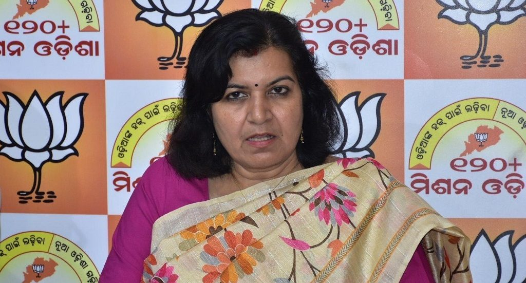 5T initiative undermines efficiency of govt. departments: Aparajita