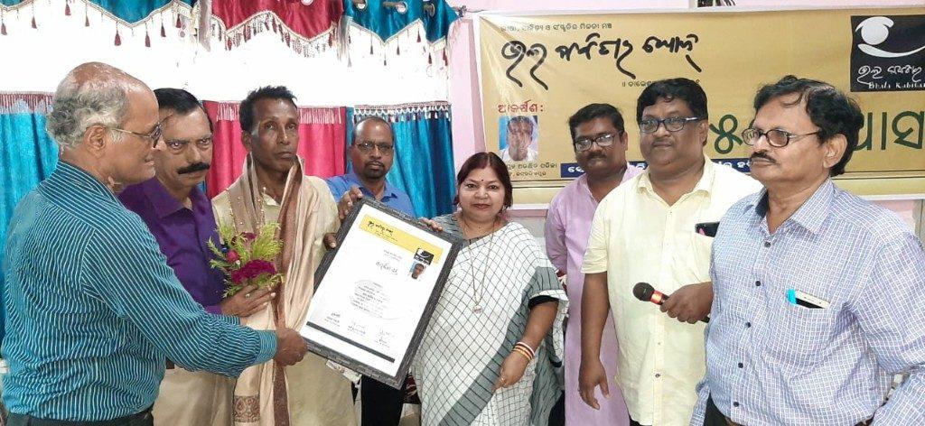 Balasore literary body felicitates lesser- known poet