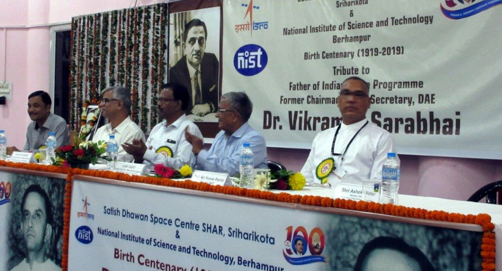 Four-day space exhibition concludes in Berhampur