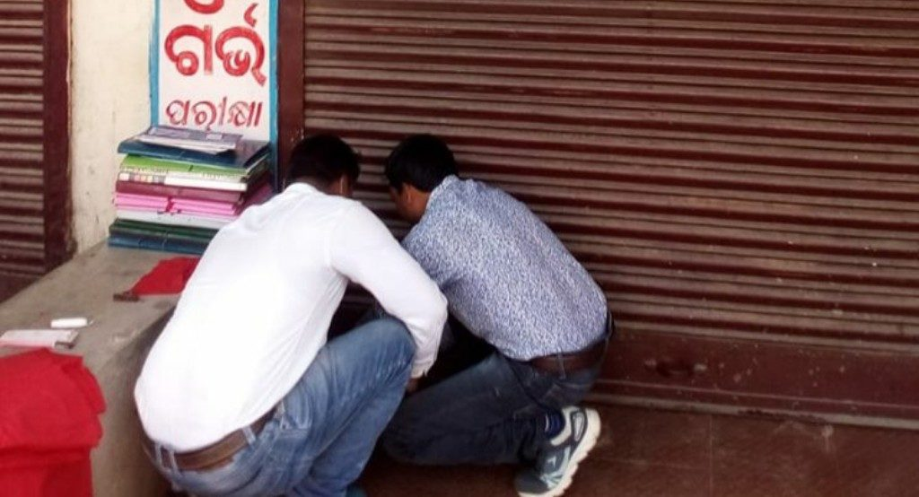 Sundergarh shuts down in support of suspended CDMO