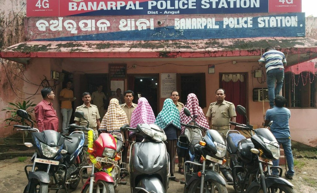 Inter-district gang of bike lifters busted in Angul