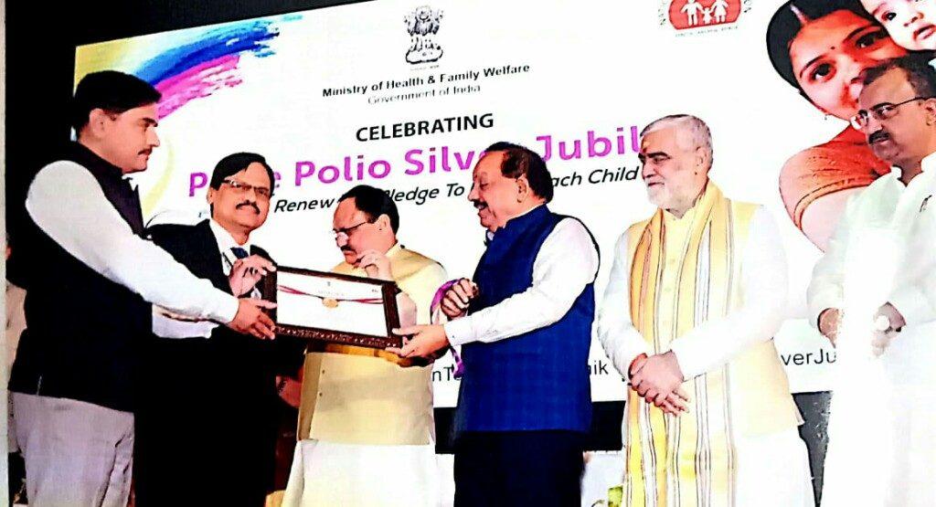 National award for Ganjam, Khurda and BMC
