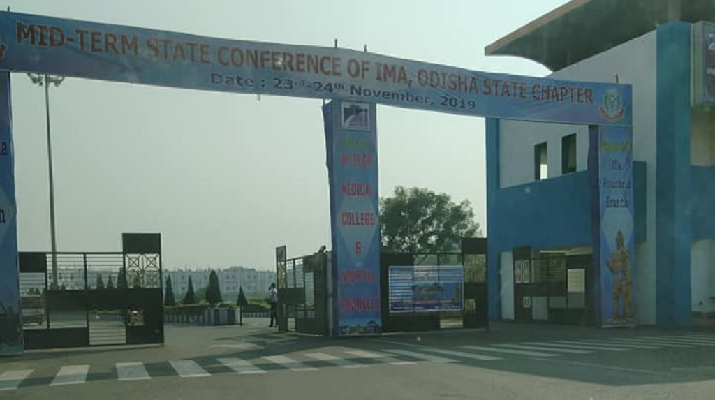 Two day IMA conference begins in Rourkela