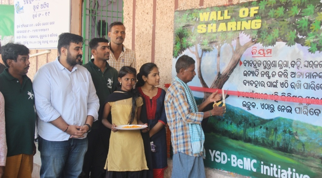 Berhampur launches Wall of Sharing