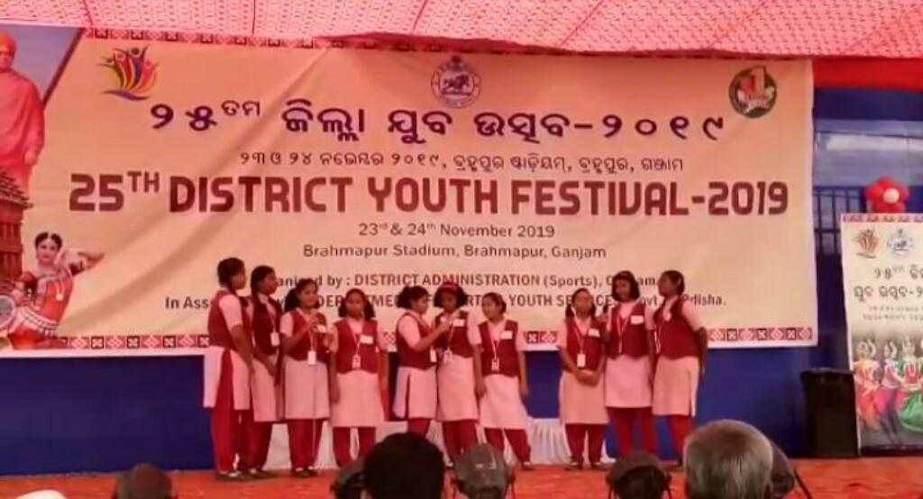 Bikram Kumar Panda inaugurates Youth Festival in Berhampur