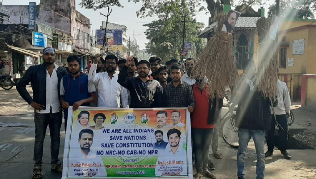NSUI observes 135th foundation day of Congress