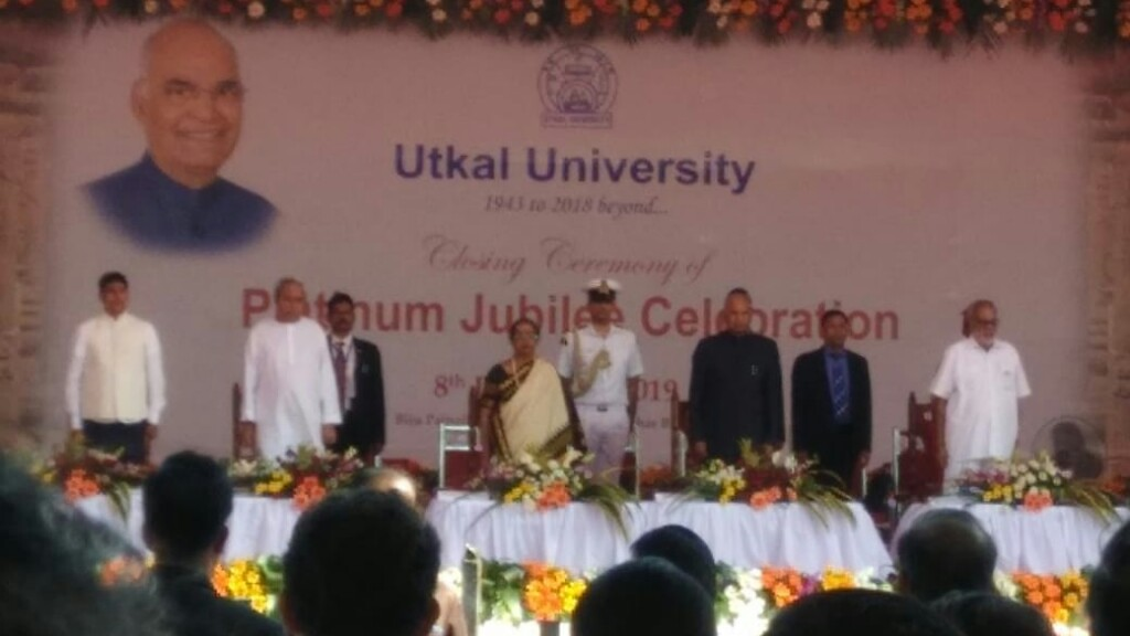 Utkal university to emerge as an institute of excellence