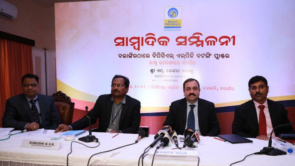 BPCL's second LPG bottling plant to start operations in Balangir