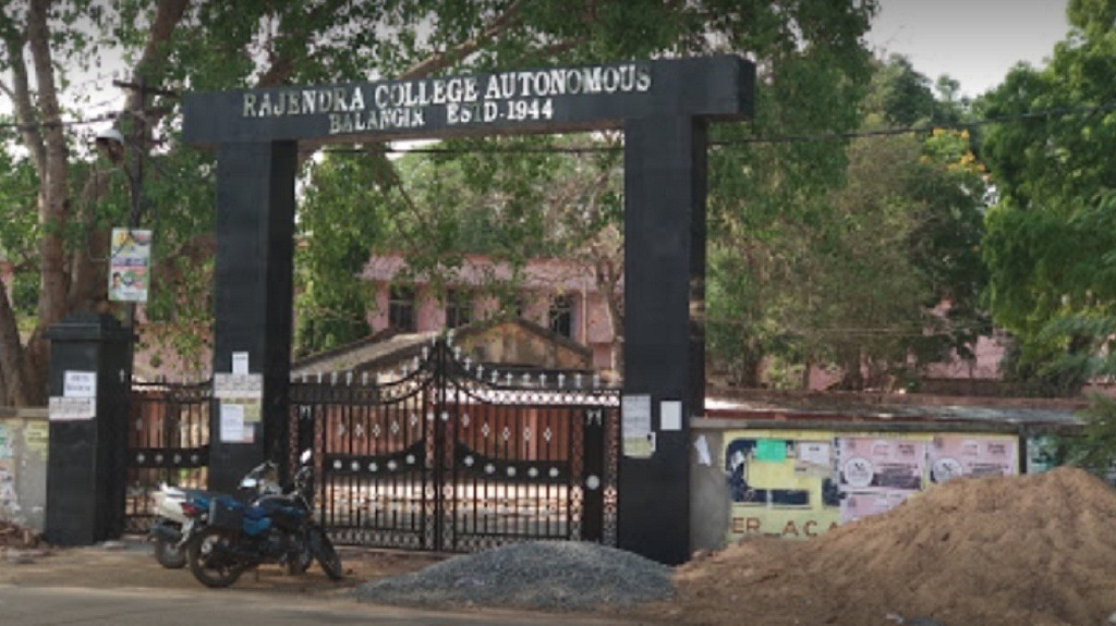 Rajendra  College: Journey from College to University:10 Facts (Special)