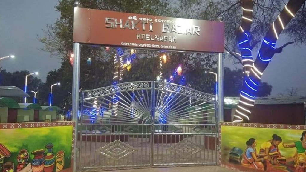 Koelnagar to inaugurate market place for SHGs tomorrow