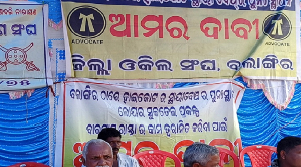 Demand for Odisha High Court bench in Bolangir grows with protest dharna